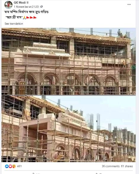 Ram Kashi FB.png