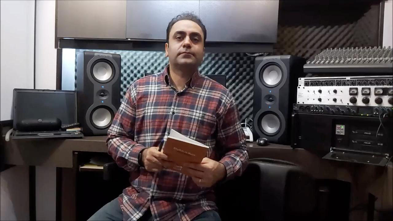۲۹ آموزش وزنخوانی کتاب ریتم در موسیقی ایمان ملکی