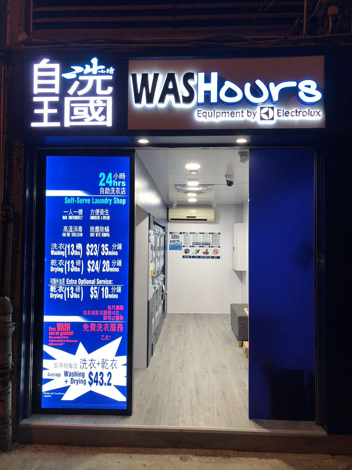 WASHours3