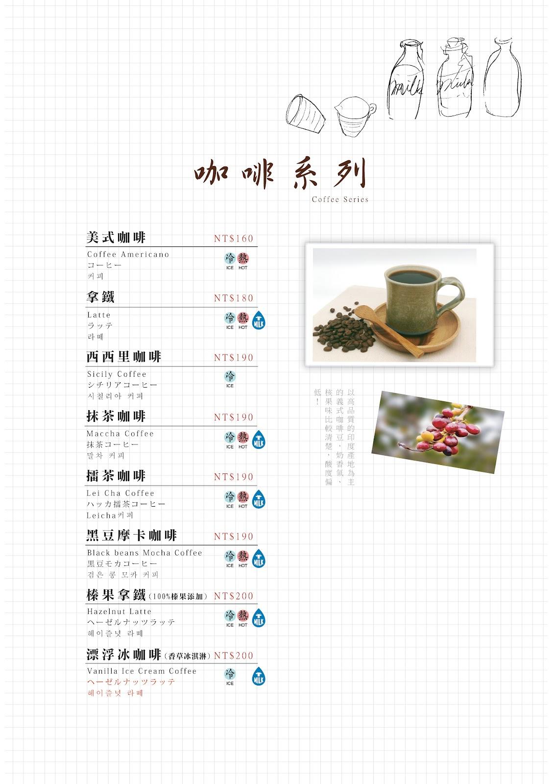 05-2coffee_ 20160717.jpg