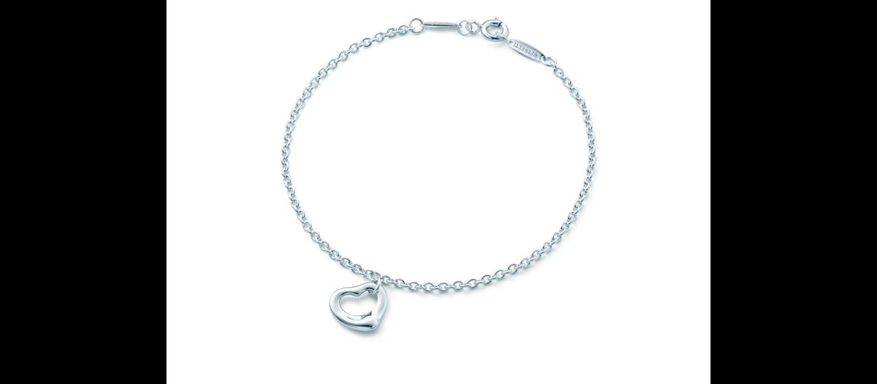 tiffany's bracelet.png