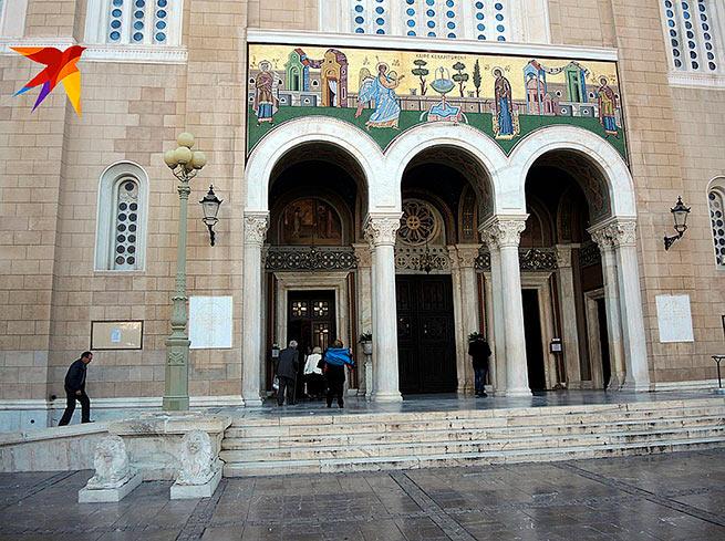 Главный кафедральный собор в Афинах