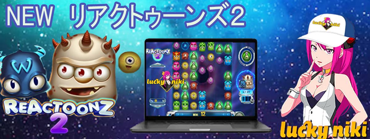 Online slot vs pachislo