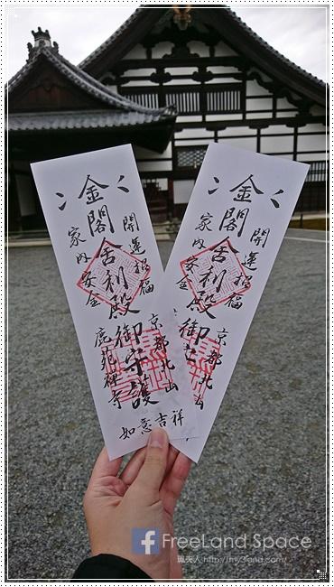 金閣寺3.JPG