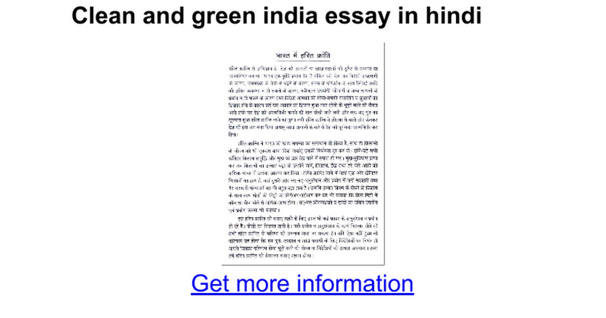 clean and green essay in hindi google docs