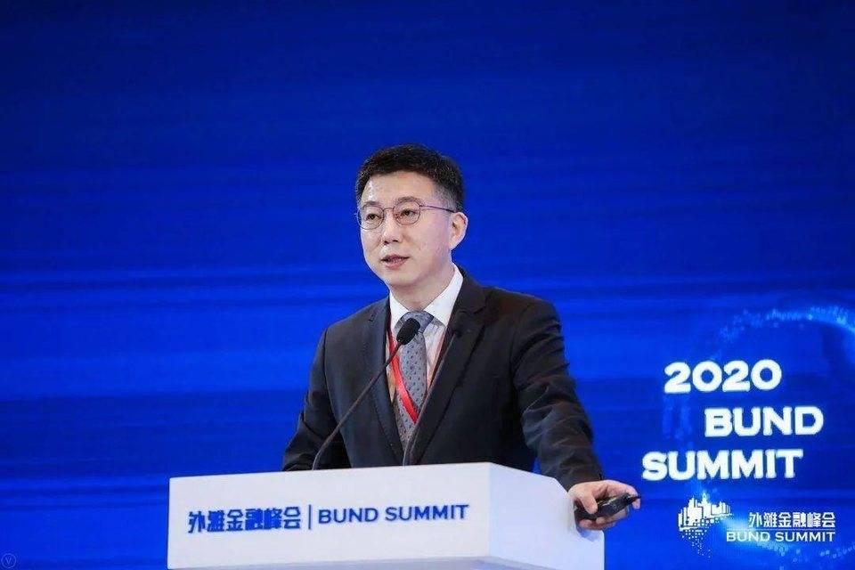 Digital RMB BUND summit