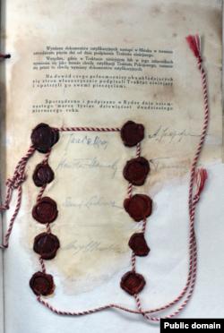 Польская копия текста Рижского мирного договора