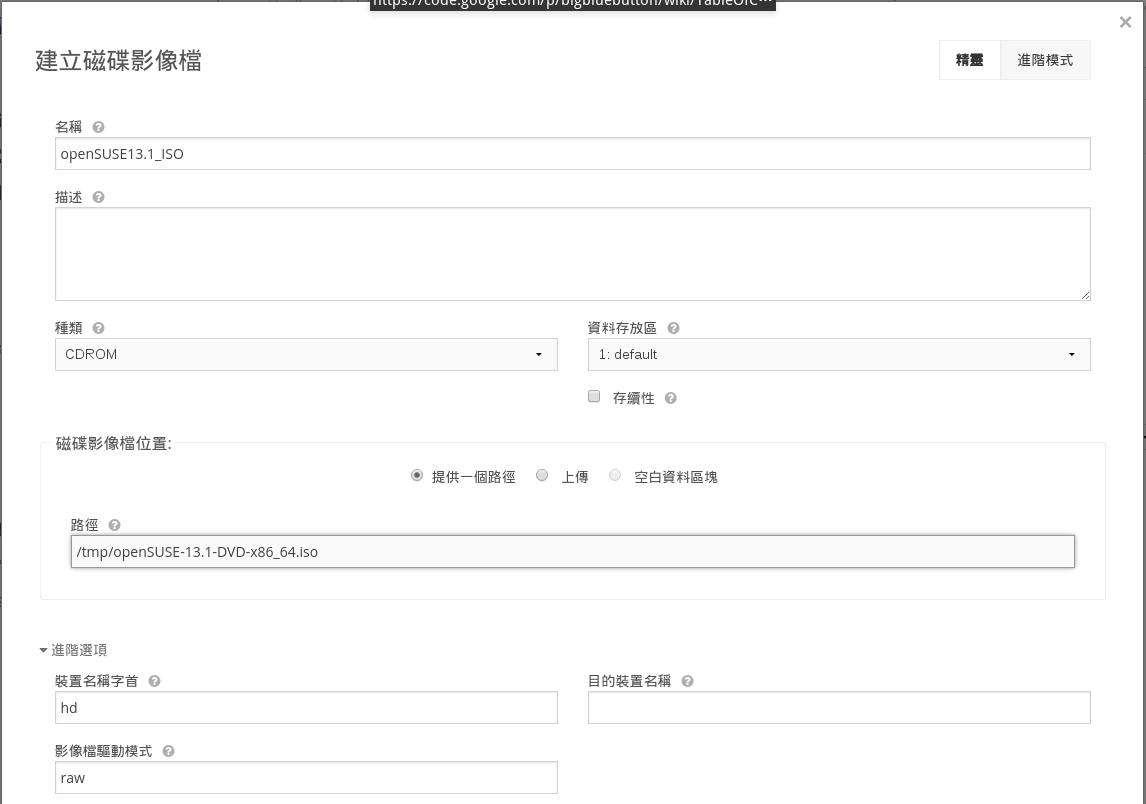 2014-11-20 19:03:27 的螢幕擷圖.png
