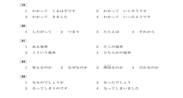 ngữ pháp n3