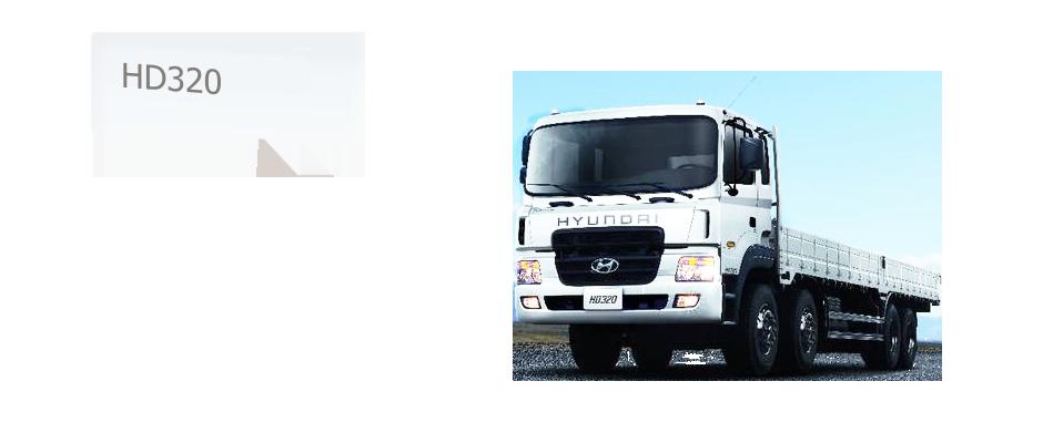 Xe tải Hyundai HD320
