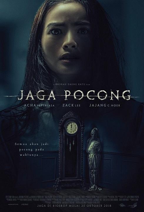 Jaga Pocong : Rekomendasi Film Horor Indonesia oleh Flokq