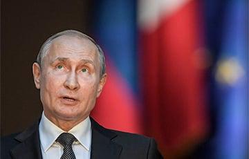 Bild: Насколько влиятельны тайные дочери Путина?