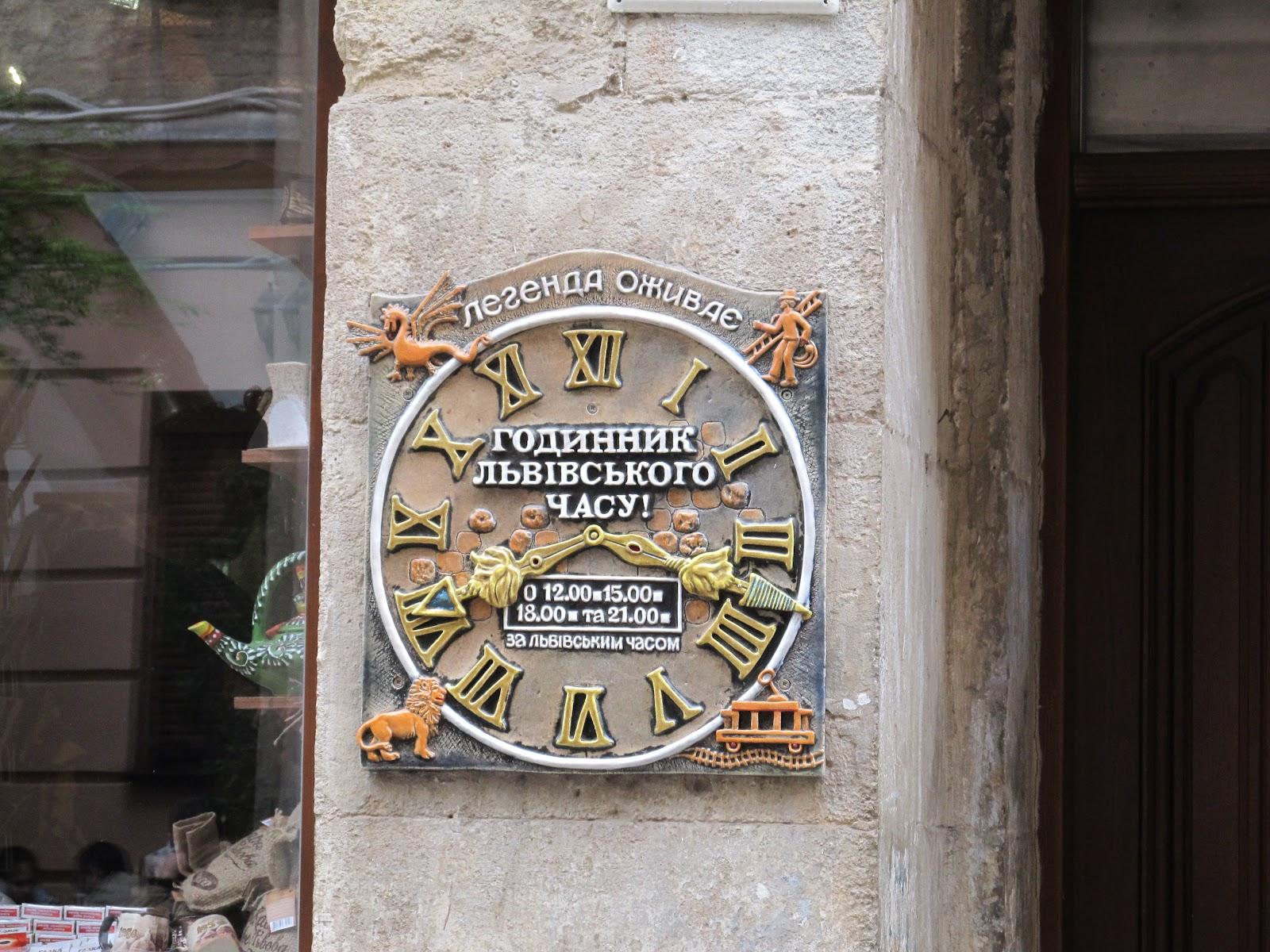 Годинник львівського часу на кнайпі Дім Легенд