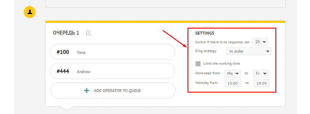 settings for receiving calls.png