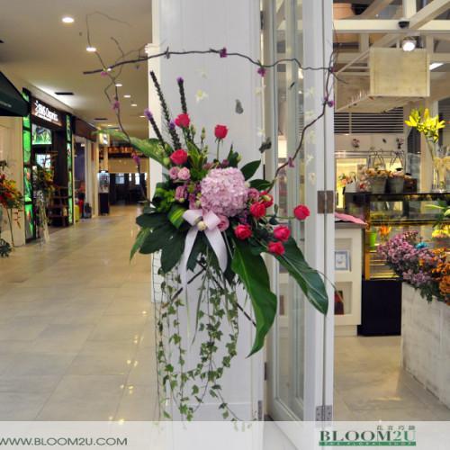 Online Florist Malaysia.jpg