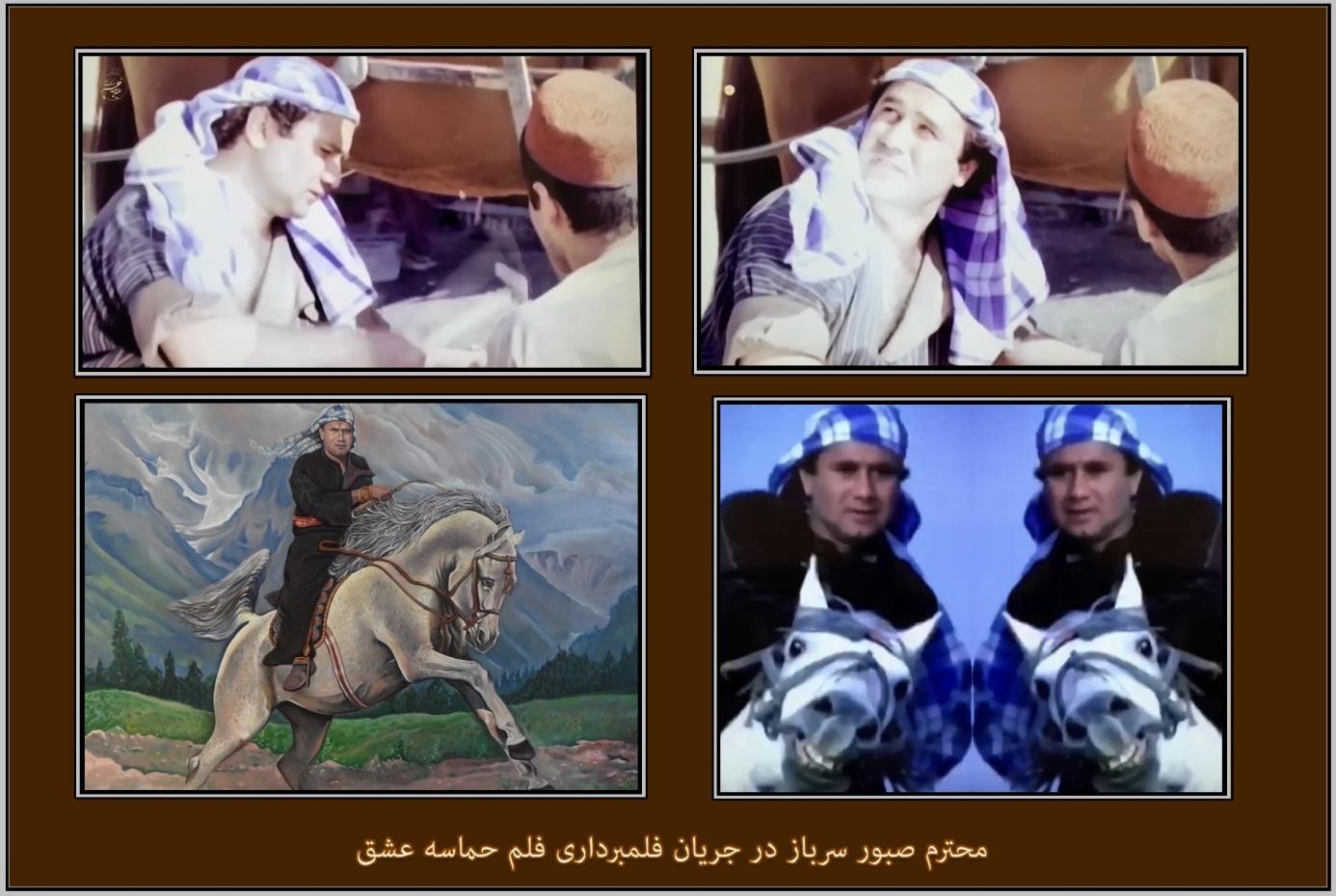 C:\Users\Masoud_2\Desktop\عکسهای صبور سرباز\sabur-10.jpg