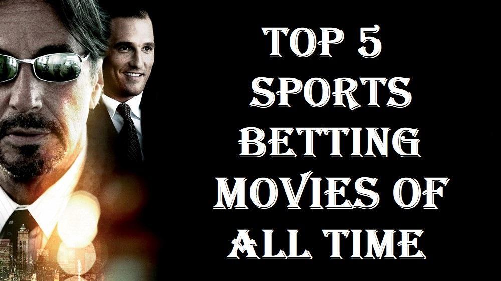 al pacino sports betting movie