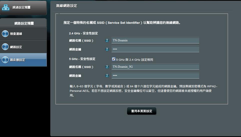 擷取選取區域_051.png