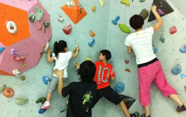 Go Nature Climbing Gym室內攀石場
