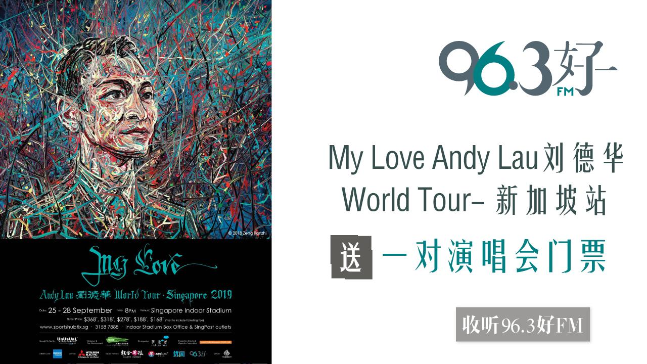 My Love Andy Lau World Tour 2019 at Singapore Indoor Stadium