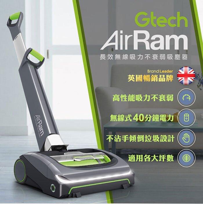 Gtech吸塵器