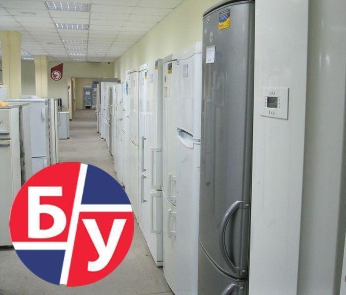 продать холодильник б/у в Киеве