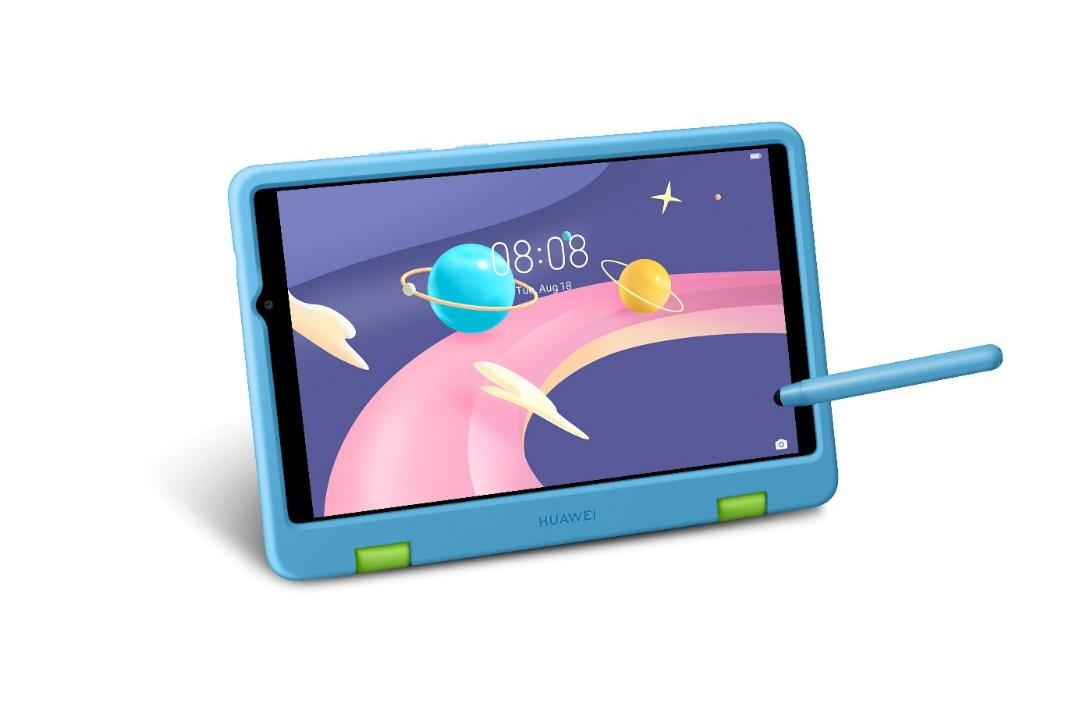 C:\Users\y00515146\Desktop\儿童平板\产品图片\MKT_Kobe 2 Kids Edition_blue_Ultra HD_02_HQ_RGB_RGB_20210319.jpg