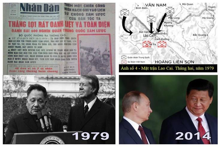 1979-2014.jpg
