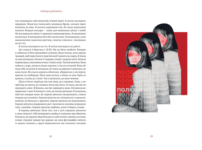 Своєчасна література: як дніпровські письменники самі видають свої книжки - 3 зображення