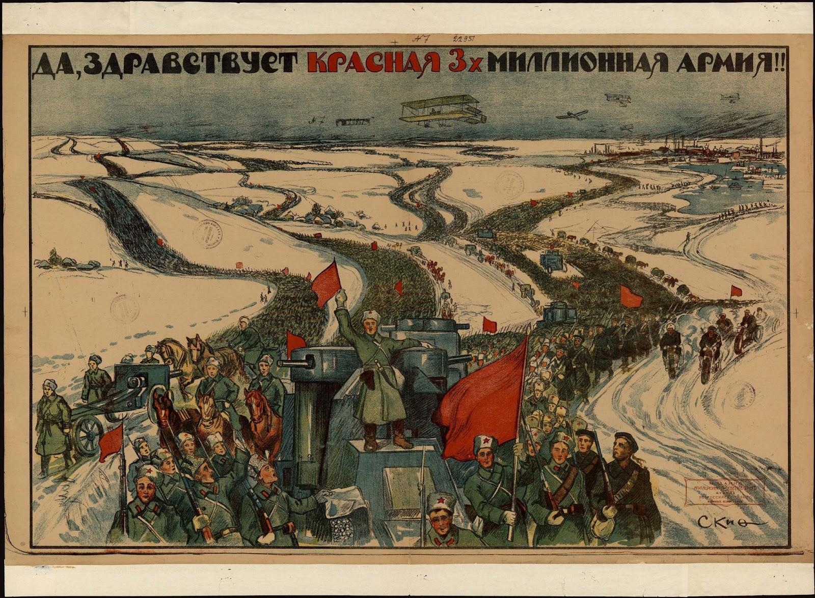 Радянський агітаційний плакат, 1919-й