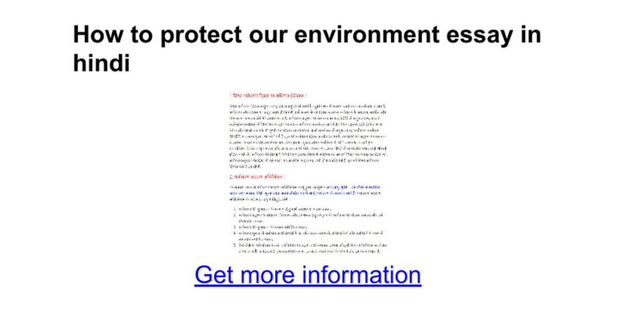 how to protect our environment essay in hindi google docs