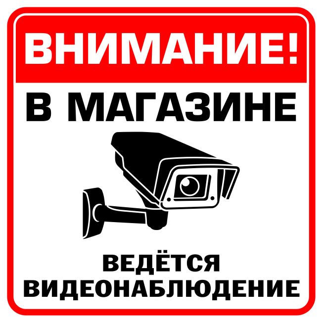 v_magazine_vedetsia_videonabliudenie.png