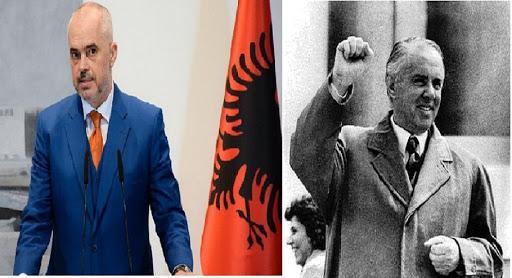 Έντι Ράμα: «Κακομάθαμε τους Έλληνες» - lastpoint.gr