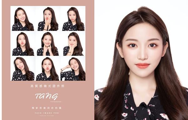 韓式證件照-台北-湯tang-photo