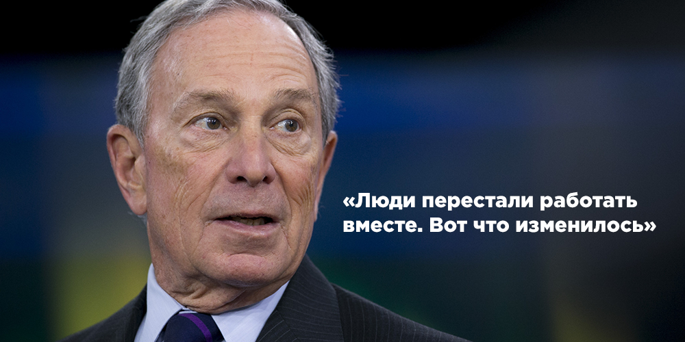 o-MICHAEL-BLOOMBERG-facebook.png