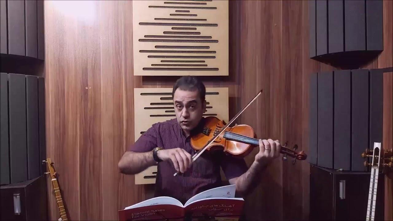 شیندرلیست موسیقی فیلم ایمان ملکی ویولن