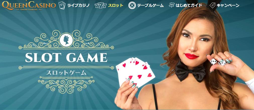 queen casino slot game