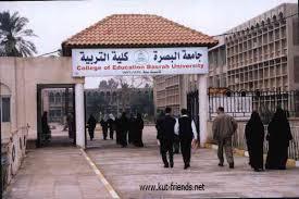 شكرا لتعاونكم  خدمة جامعة البصرة