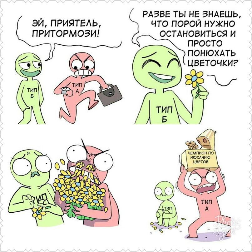 Картинки по запросу чемпионат по нюханию цветов