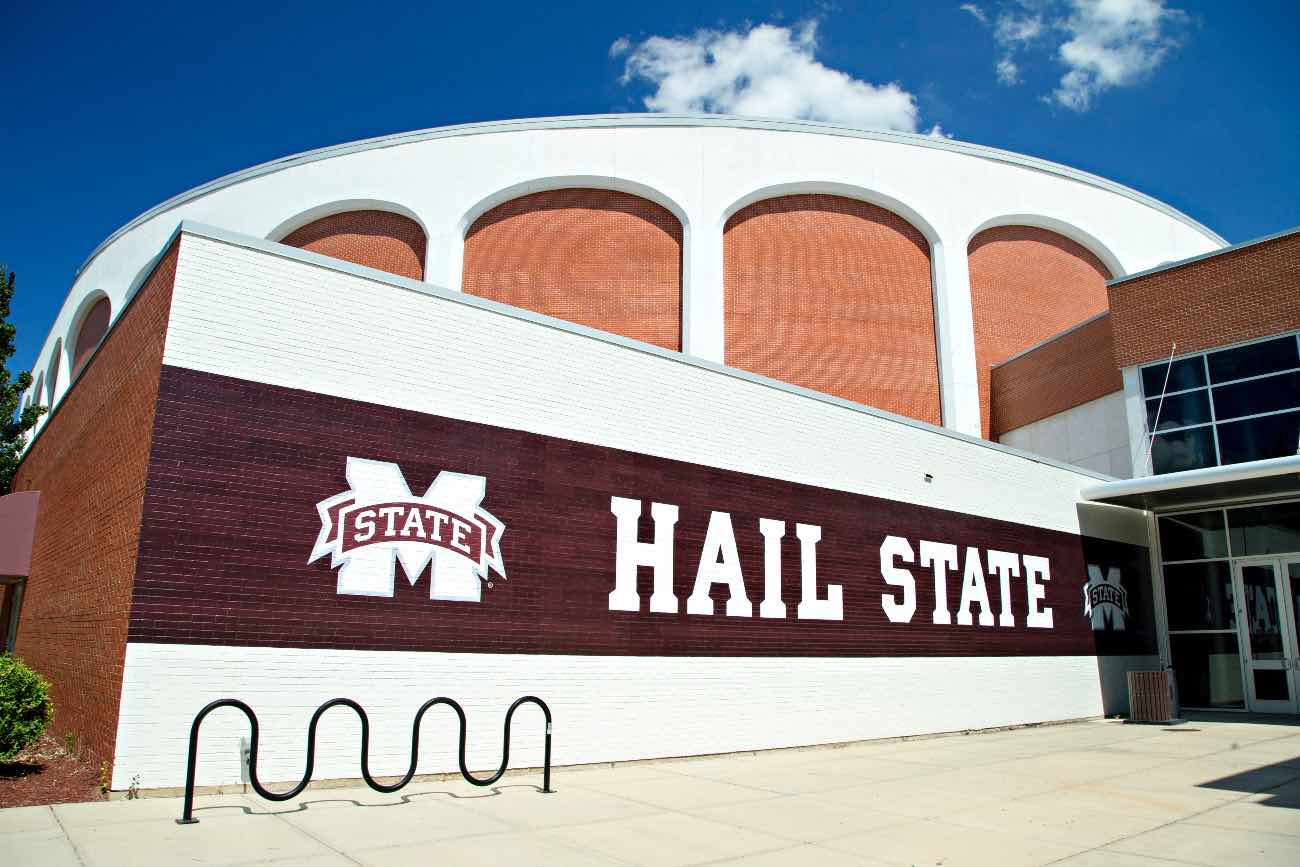 STARKVILLE, MS - SEPTEMBER 10: Humphrey Coliseum on the campus of the Mississippi State Bulldogs before a game against the South Carolina Gamecocks at Davis Wade Stadium on September 10, 2016 in Starkville, Mississippi. The Bulldogs defeated the Gamecocks 27-14. (Photo by Wesley Hitt/Getty Images)