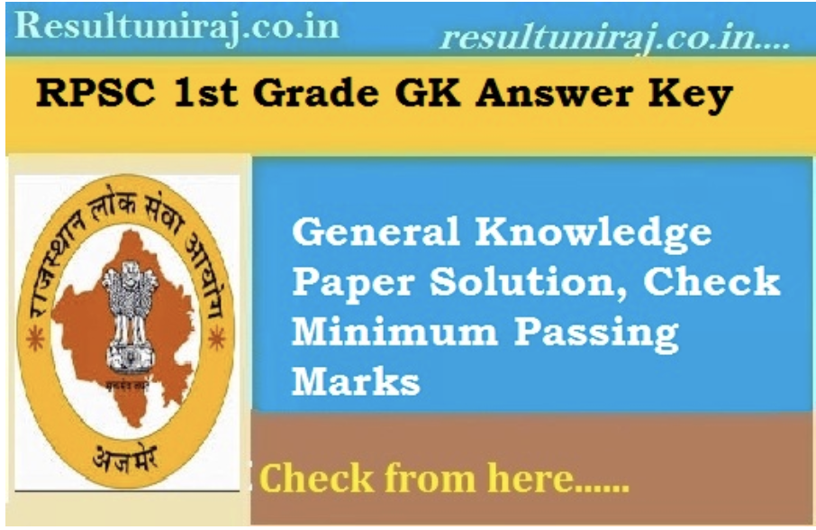 RPSC 1st Grade Teacher GK Answer key