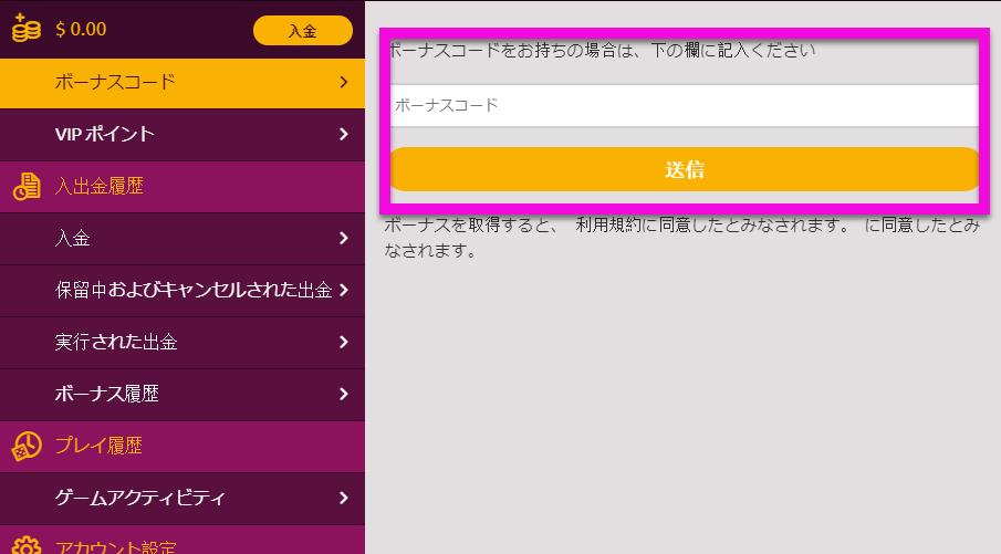 LuckyNiki bonus code