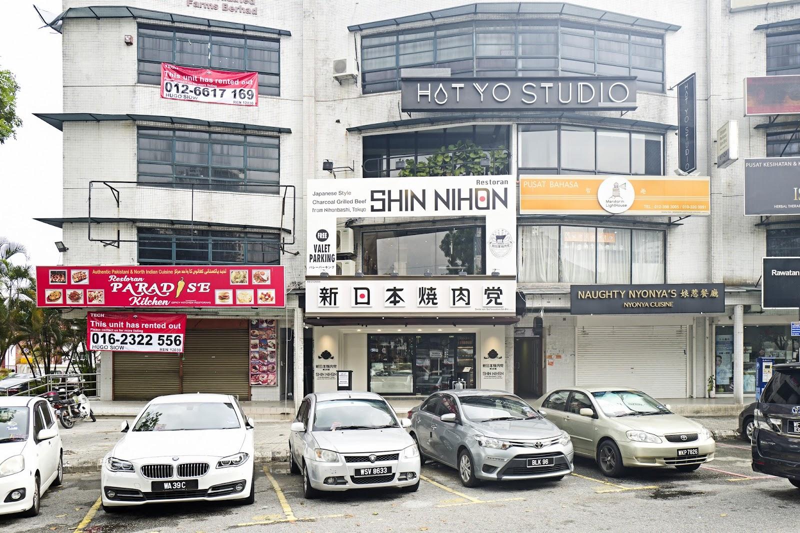 shinnihon-L1060571.jpg