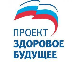 http://er.pavpos.ru/sites/default/files/imagecache/theme_news/d653f3dd04cb5b4a136c19338d47d156_0.jpg