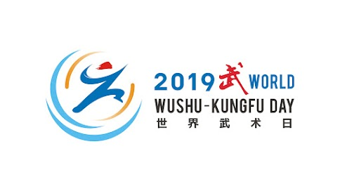 """The logo design uses movements globally recognizable as belonging to wushu, with distinctive taiji outlines as well as the contour of the earth; the text combines the Chinese character """"Wu"""" with the name of the holiday in English. As a whole, the logo shows the characteristics of wushu movement, softness, health, and a continuous upward trajectory as wushu is shared around the world."""