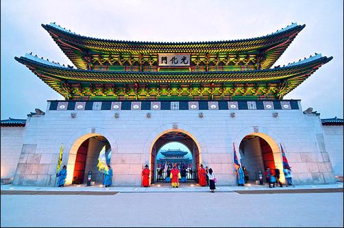 Tour seoul