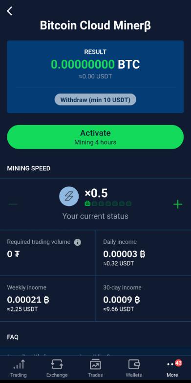 Stormgain S Crypto Miner Help Desk Portal