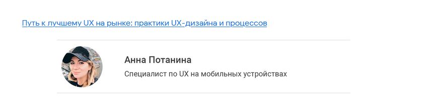 тренинг как настроить мобильный UX под современного пользователя