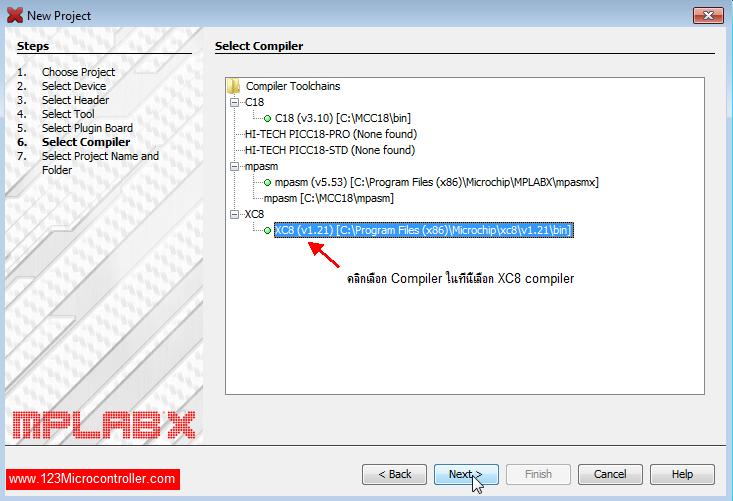 MPLABX XC8 Compiler