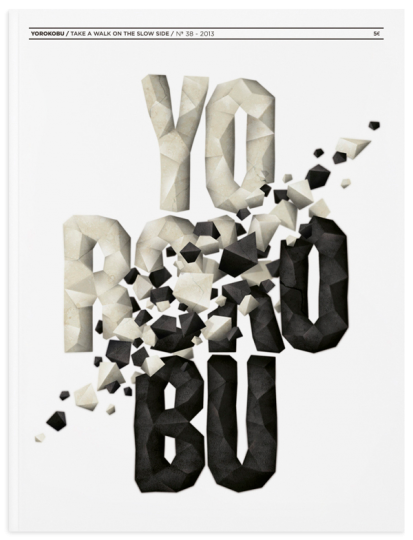 Yorokobu Magazine Cover by Albert Trulls.  The typographical illustration explores notions of 'dualism' and 'time span'.